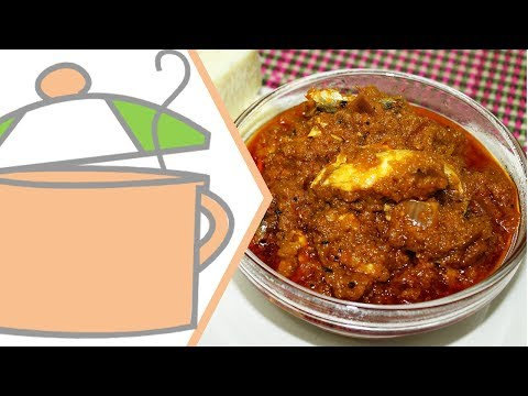 Garden Egg Sauce