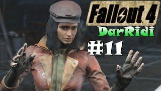 прохождение Fallout 4 Пайпер журналистка 11 серия
