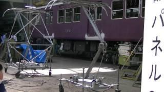 [阪急電鉄] レールウェイフェステバル パンタグラフの上げ下げ