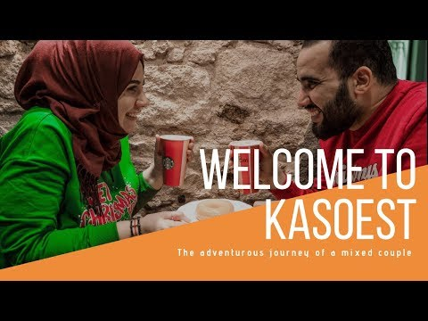Welcome To KasoEst - The Adventurous Journey Of A Mixed Couple (زوجين من ثقافتين مختلفتين)