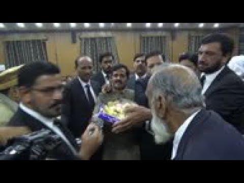Pakistan Professor Death Sentence For Blasphemy