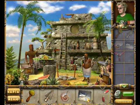 Игра Остров секретов