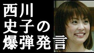 小林麻耶がテレビから消える!引き金は西川史子の爆弾発言「00の女」...