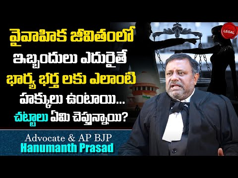 Advocate Hanumath Prasad Legal Advice On Restitution of conjugal rights | Right to stay together |