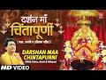 Darshan Maa Chintpurni With Yatra, Aarti, History