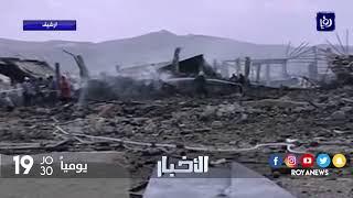 الاحتلال يقصف مستودع أسلحة قرب مطار دمشق الدولي - (22-9-2017)
