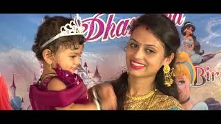 Dhanusha 1st birthday Highight badlapur