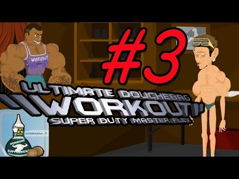 Douchebag Workout 3