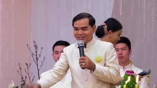 ល្អមើលណាស់ ស្អាតទាំងអស់, Khmer Wedding song 2018, Khmer Wedding 2018