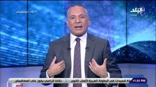 على مسئوليتي - أحمد موسي عن تعادل الزمالك اليوم : مبروك ومش شمتان
