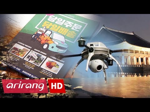 [InsideBiz] Ep.23 - Drone Industry / Regular Delivery Service / Lighting designs _ Full Episode
