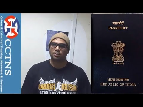 No Physical Police Verification for Passports | CCTNS