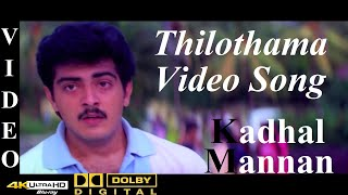 Thilothama - tamil movie video song 4k ultra hd & dolby digital sound 5.1