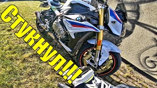 ГОТОВИМСЯ к МотоСезону 2020| ПРОДАЮ Спортбайк  Suzuki Gsxr | Hypertown