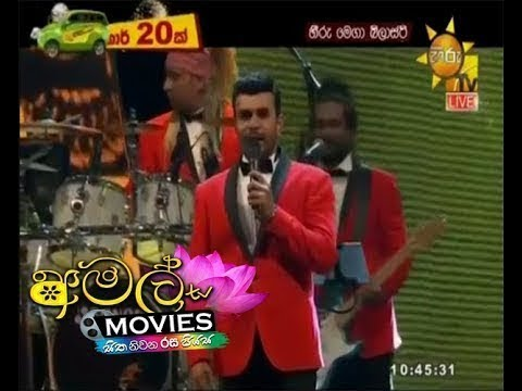 Hiru Mega Blast With Flash Back At Kuliyapitiya 2018 - Full Show