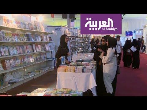 نشرة الرابعة .. افتتاح معرض جدة للكتاب في نسخته الـ 3  - نشر قبل 45 دقيقة