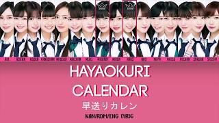 Hayaokuri Calendar (HKT48) - KAN/ROM/ENG Lyric