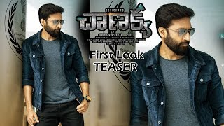 Gopichand Chanakya Independence Day First Look Teaser | Thiru | i5 Network