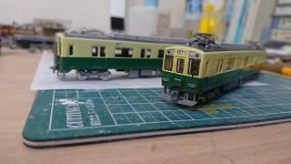 Nゲージ鉄道模型 近鉄1440系1438F志摩線開通90周年記念 三重交通復刻塗装