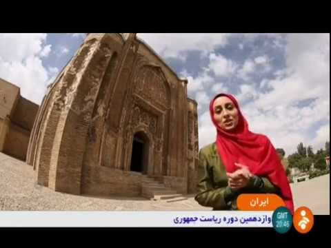 Iran Tourism attractions in Hamadan province گردشگري استان ه