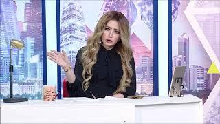 مي العيدان - برنامج كشف حساب - الموسم الثاني - حلقه 70 - حلقة نقد