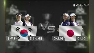 W.ANGLE WORLD XTREME GOLF 2019 2회 본방송 Team Japan vs. Team Korea (W.ANGLE Speed Golf 2019)