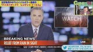 番組ページ:http://www.capcom.co.jp/cptv/ ※この動画は2017年3月1日(...