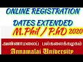 Gambar cover ANNAMALAI UNIVERSITY M.Phil/P.hD 2020: ONLINE REGISTRATION DATES EXTENDED