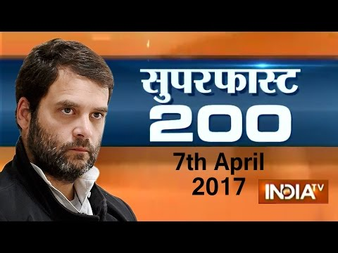 Superfast 200   7th April, 2017 ( Part 1 ) - India TV