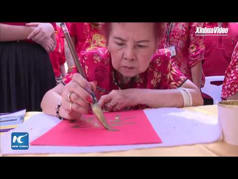 LIVE: Chinese New Year celebrations in Bangkok, Thailand