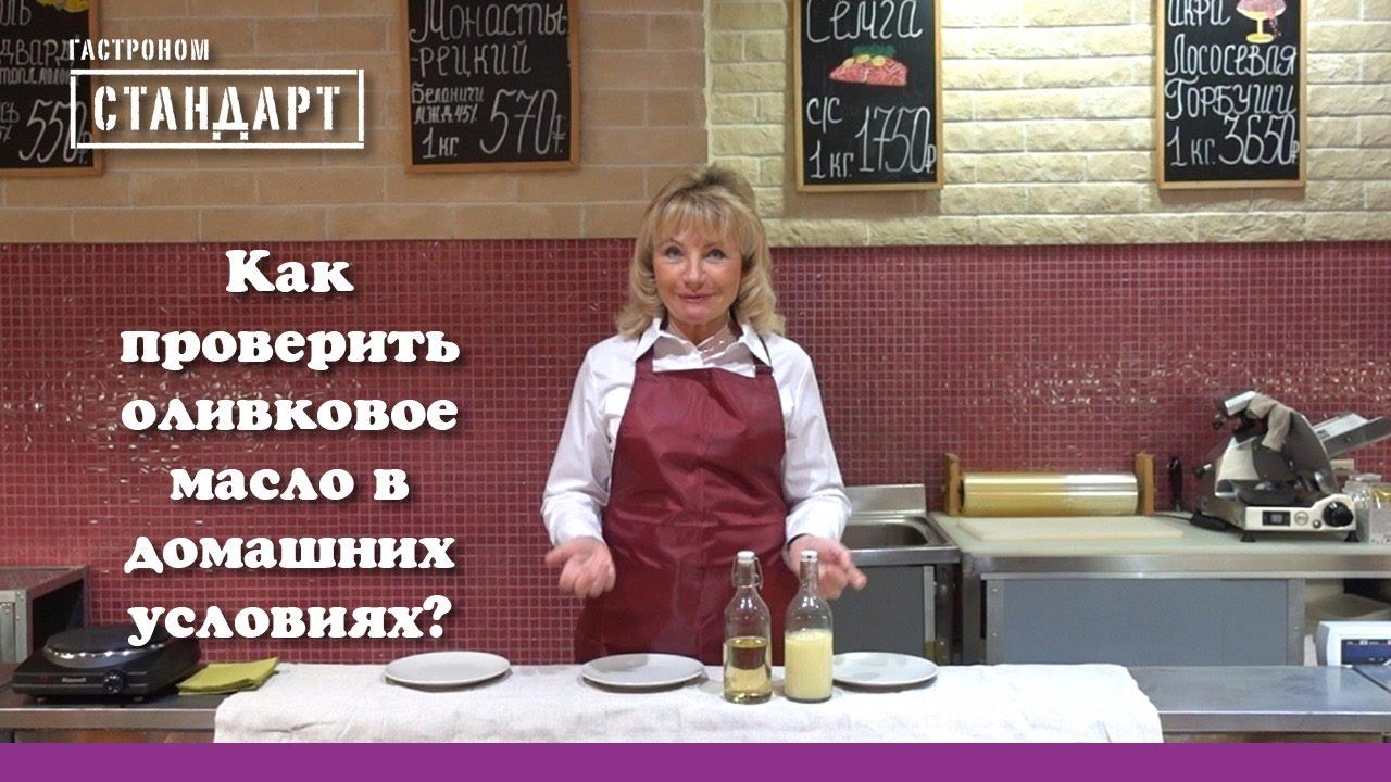 В бутике боффо возможно купить оливки любого цвета, в масле или рассоле, с косточками или без. Считается, что регулярное употребление этих.