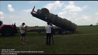 День поля-2018 Выставка-демонстрация сельскохозяйственной техники в Койбагоре (Карасуский район)