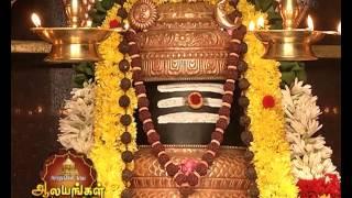 Arputham Tharum Alayangal - Tamil Devotional Story - Epi  857 - Zee Tamil TV Serial - Webisode