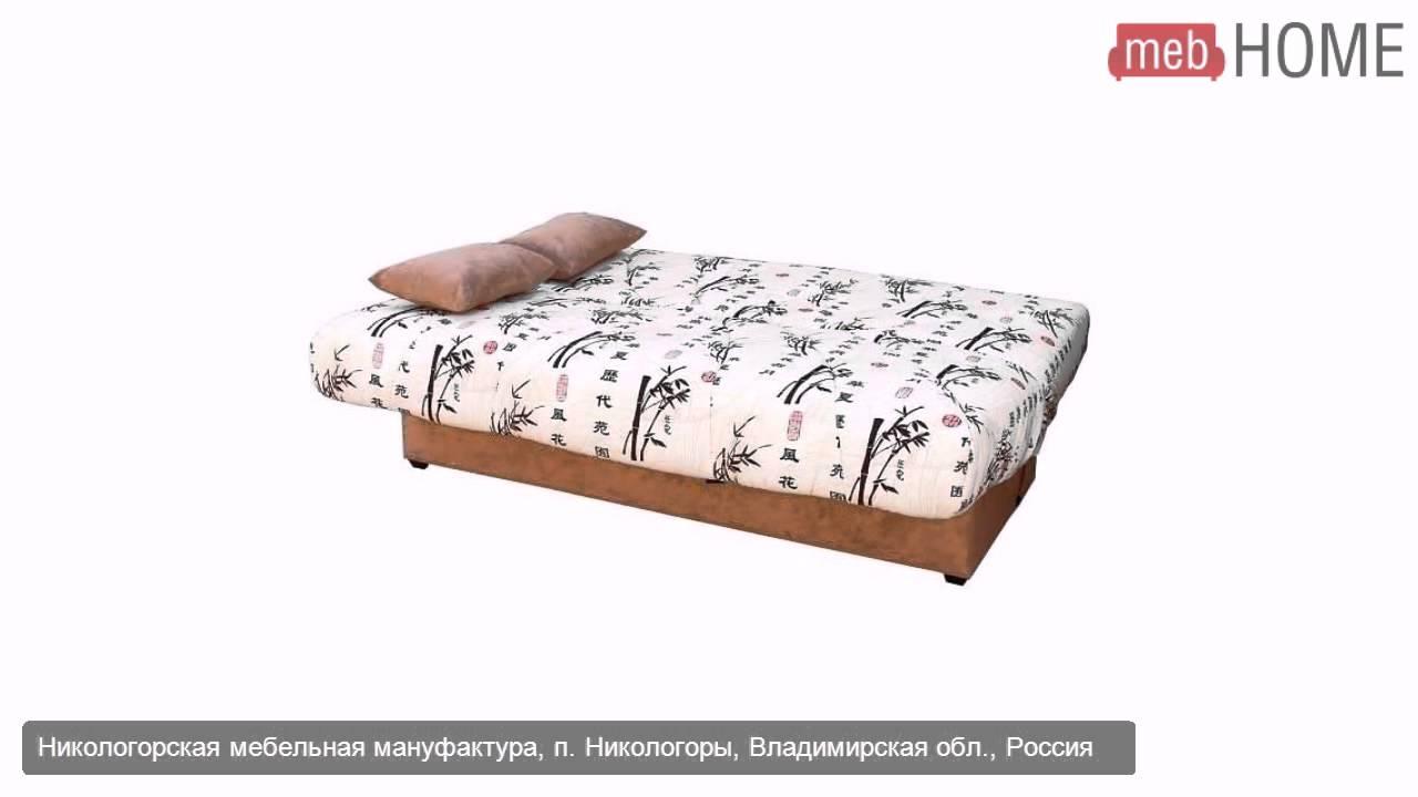 Как собрать диван Софт от Много мебели: схема сборки дивана Софт .
