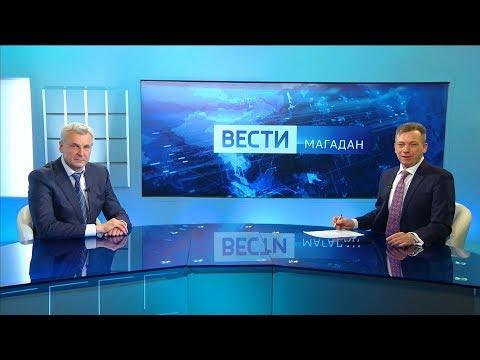 Сергей Носов в эфире магаданских «Вестей»