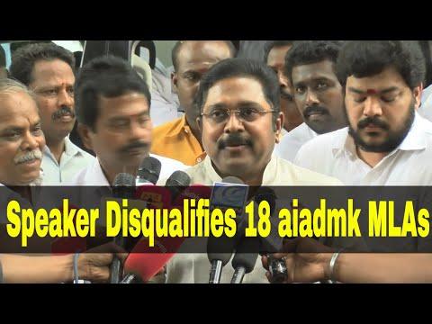 tamil news | ttv dinakaran support MLA disqualified - speaker disqualifies 18 MLAs | tamil live news