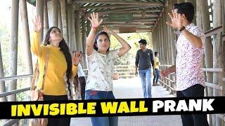 INVISIBLE WALL PRANK | न दिखने वाली अदृश्य दिवार | Pranks in India 2019 | Kickjob TV