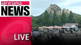 [LIVE/ARIRANG NEWS] War-torn families of two Koreas spending time together through...