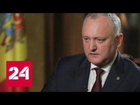 Формула власти. Президент Молдовы Игорь Додон - Россия 24