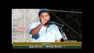 Nabi Dhinam Islamikamo Anislamikamo 01 Vallapuzha Mukamukam  -  Savad Salafi