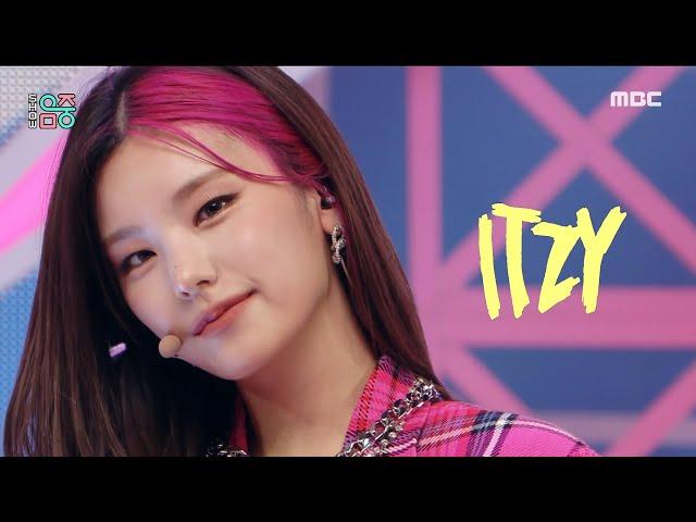 [쇼! 음악중심] 있지 - 로코 (ITZY - LOCO), MBC 210925 방송