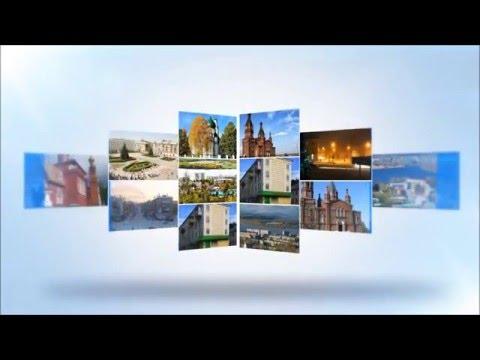 """Приветствие городского портала """"Мой город"""" Кушва, В. Тура, Красноуральск"""
