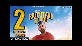 RAJPUTANA BLOOD  RIO SINGH (Song)  Latest Punjabi Songs 2019  RED KING MUSIC