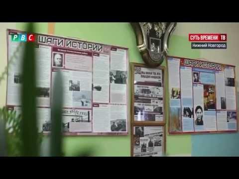 Стенгазета Шаги истории в детском доме №1 Нижнего Новгорода.