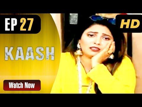 Kaash - Episode 27 - Aaj Entertainment