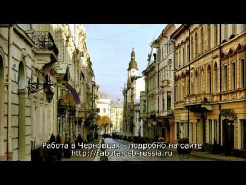 Работа в Киеве. Вакансии, поиск работы в Украине. Ищу