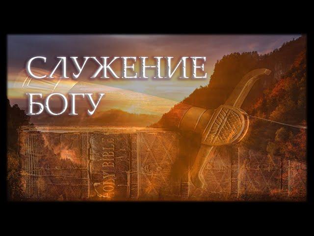 1/24/21 Региональная Mолодежная Конференция 6 pm.
