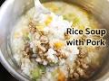 Easy Rice Soup with Pork Recipe : ข้าวต้มหมู