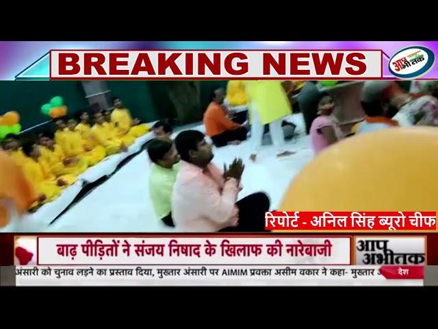 प्रधानमंत्री नरेंद्र मोदी के 71 वें जन्म दिवस पर हनुमान चालीसा का पाठ / aapabhitak