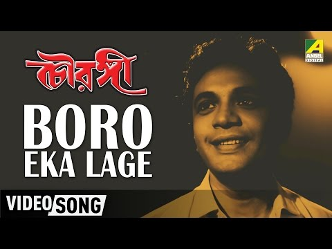 Baro Eka Lage | Chowringhee | Bengali Movie Song | Uttam Kumar | Manna Dey thumbnail